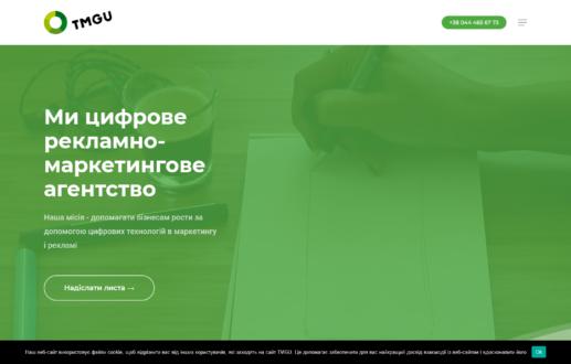 Редизайн сайта рекламно-маркетингового агентства, настройка  ФОС, оформление кейсов, подключение аналитики, seo