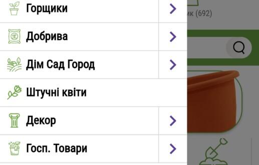 omela-ua.com — разработка и наполнение интернет-магазина для оптово-розничной компании